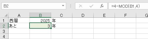 f:id:waenavi:20201130112543j:plain