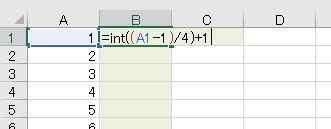 f:id:waenavi:20201202135526j:plain
