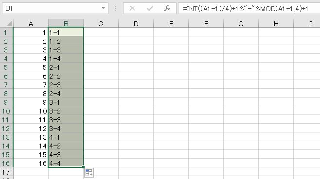 f:id:waenavi:20201202135630j:plain
