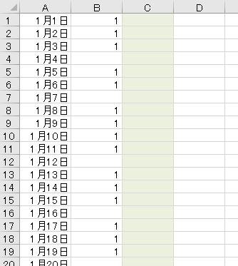 f:id:waenavi:20201202154012j:plain