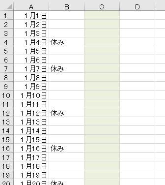 f:id:waenavi:20201202155053j:plain