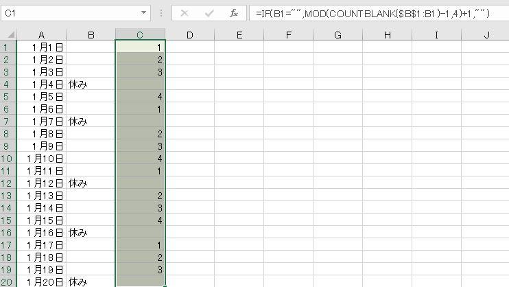 f:id:waenavi:20201202160339j:plain