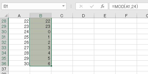 f:id:waenavi:20201202234939j:plain