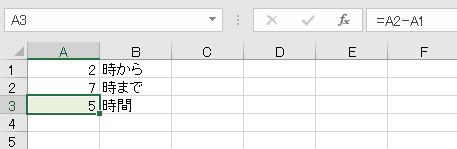 f:id:waenavi:20201202235242j:plain
