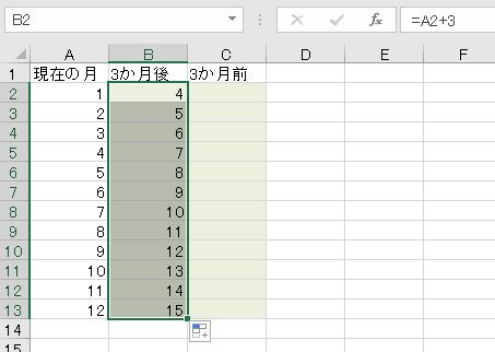 f:id:waenavi:20201206140649j:plain