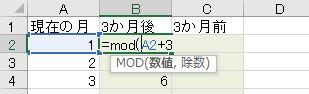 f:id:waenavi:20201206141822j:plain