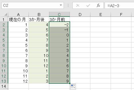 f:id:waenavi:20201206144250j:plain