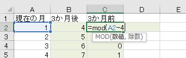 f:id:waenavi:20201206145202j:plain