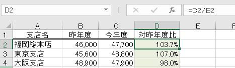 f:id:waenavi:20201208100918j:plain