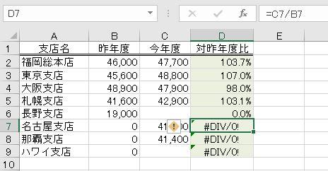 f:id:waenavi:20201209200314j:plain