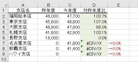 f:id:waenavi:20201211120416j:plain