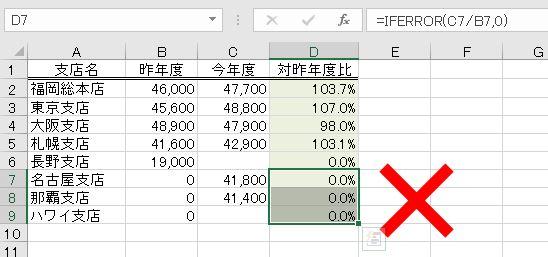 f:id:waenavi:20201211120519j:plain