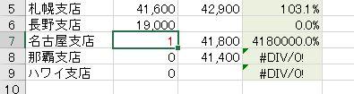 f:id:waenavi:20201211121143j:plain