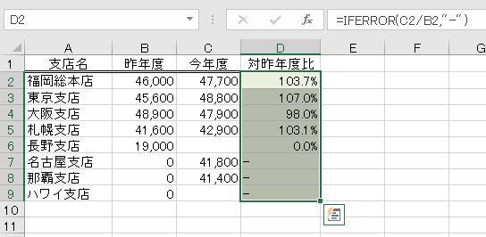 f:id:waenavi:20201211124544j:plain