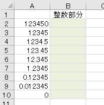 f:id:waenavi:20201211134922j:plain