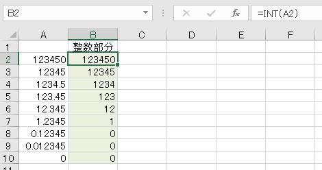 f:id:waenavi:20201211135538j:plain