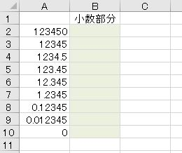 f:id:waenavi:20201211135614j:plain