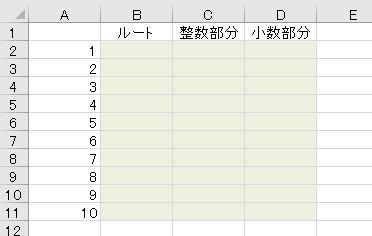 f:id:waenavi:20201211150220j:plain
