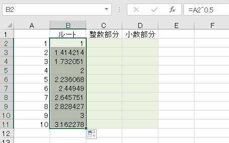 f:id:waenavi:20201211150907j:plain
