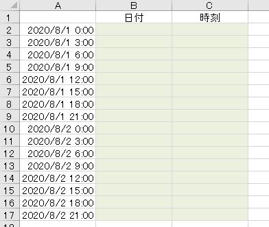 f:id:waenavi:20201211151354j:plain