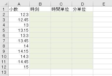 f:id:waenavi:20201211153951j:plain