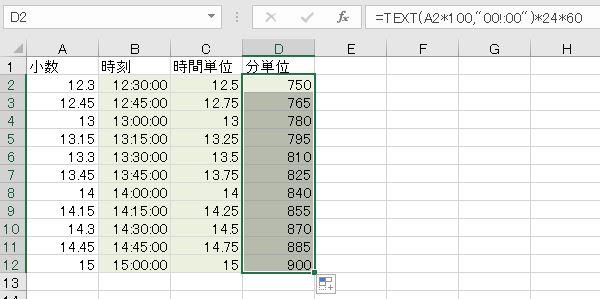 f:id:waenavi:20201211182540j:plain