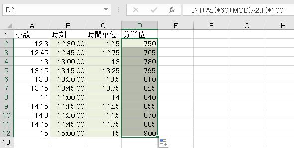 f:id:waenavi:20201211182812j:plain