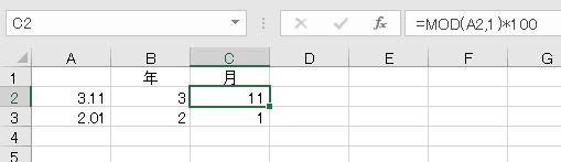 f:id:waenavi:20201211183455j:plain