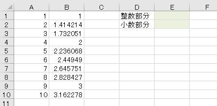 f:id:waenavi:20201211183605j:plain