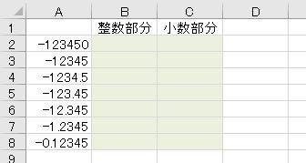 f:id:waenavi:20201211183741j:plain