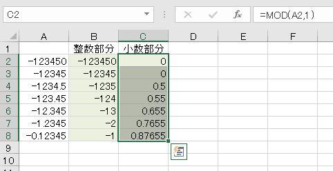 f:id:waenavi:20201211193026j:plain