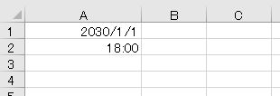 f:id:waenavi:20201219191620j:plain