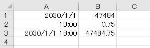 f:id:waenavi:20201219191802j:plain
