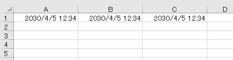 f:id:waenavi:20201220005802j:plain