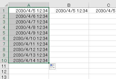 f:id:waenavi:20201220005844j:plain