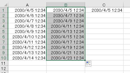 f:id:waenavi:20201220005931j:plain