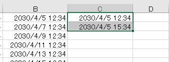 f:id:waenavi:20201220010018j:plain