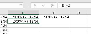 f:id:waenavi:20201220010133j:plain