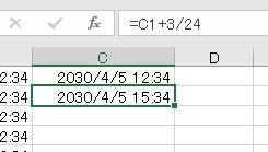 f:id:waenavi:20201220010232j:plain