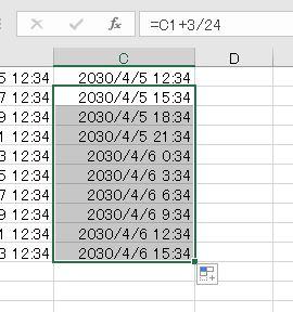 f:id:waenavi:20201220010238j:plain