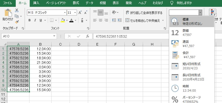 f:id:waenavi:20201220011949j:plain