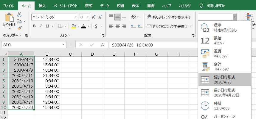 f:id:waenavi:20201220012032j:plain