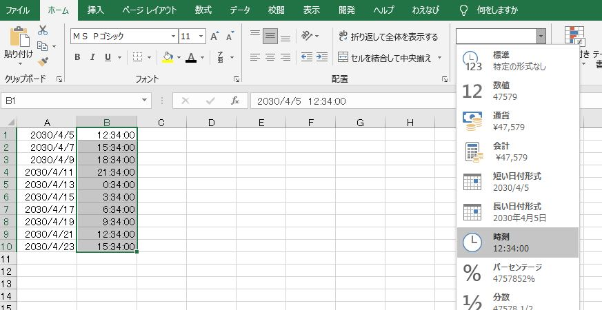 f:id:waenavi:20201220012448j:plain