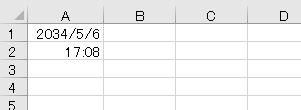 f:id:waenavi:20201220012703j:plain