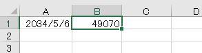 f:id:waenavi:20201221101845j:plain