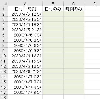 f:id:waenavi:20201221110041j:plain