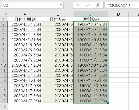 f:id:waenavi:20201221112201j:plain