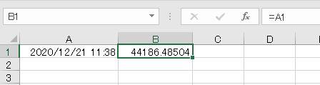 f:id:waenavi:20201221113851j:plain