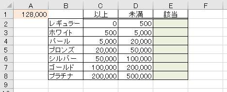 f:id:waenavi:20201221120038j:plain