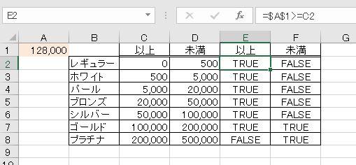 f:id:waenavi:20201221120743j:plain